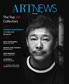 Cover of September 2017 ARTNews magazine