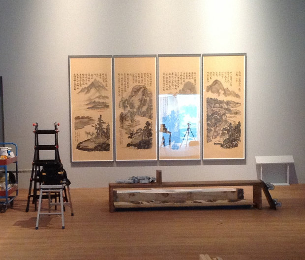 Xu Bing Four Panel Lithograph Hung on Wall
