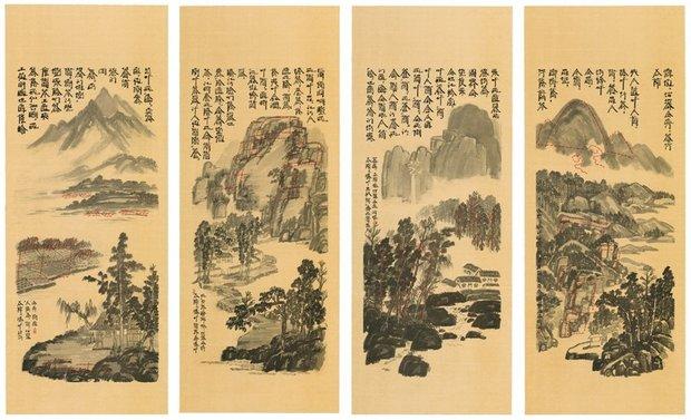 Xu Bing Four Panel Lithograph